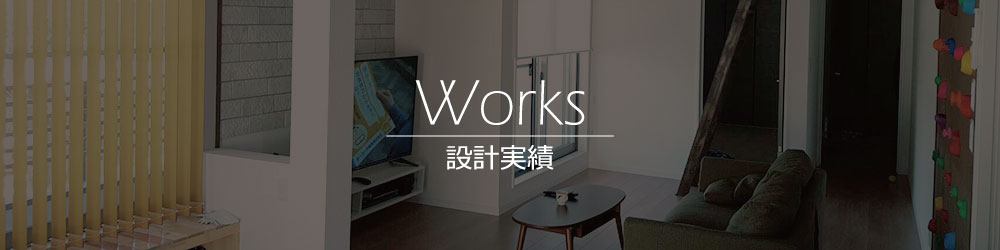 worksページへ移動